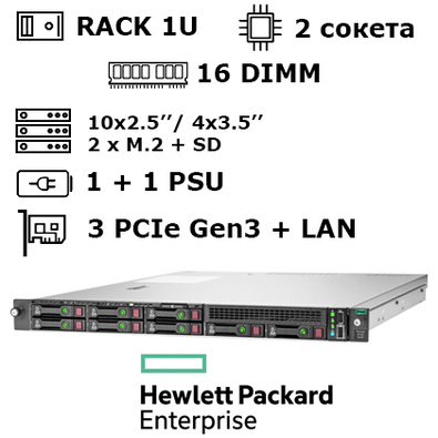HP ProLiant DL160 Gen10