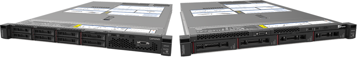 Lenovo ThinkSystem SR530